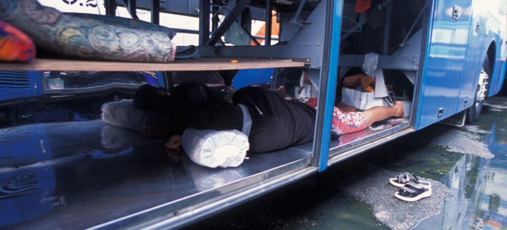 No safe harbour: lifting the lid on a misunderstood trafficking crime